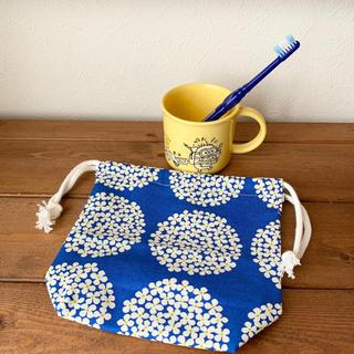 紫陽花ブルー コップ袋 ハンドメイド(外出用品)
