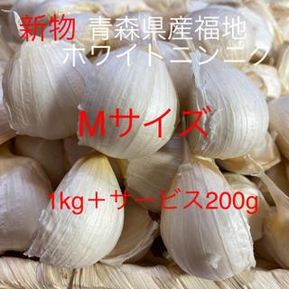 新物 青森県産福地ホワイトニンニク Mサイズ1200g(野菜)