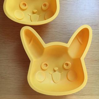 ポケモン(ポケモン)のピカチュウ シリコン型 二個セット(調理道具/製菓道具)