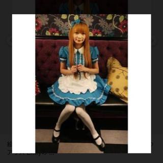 Emily絵本の国アリス衣装メイド服(衣装一式)
