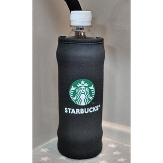 スターバックスコーヒー(Starbucks Coffee)のスタバペットボトルカバー(タンブラー)