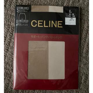 セリーヌ(celine)のセリーヌ パンティストッキング(タイツ/ストッキング)