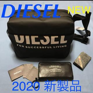 ディーゼル(DIESEL)の洗練されたデザイン DIESEL ボディーバック バムバック 2020 新製品(ボディーバッグ)