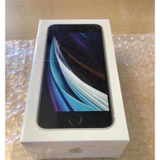 アイフォーン(iPhone)の値下げ!未開封iPhoneSE2ホワイト128Gシムロック解除済(スマートフォン本体)