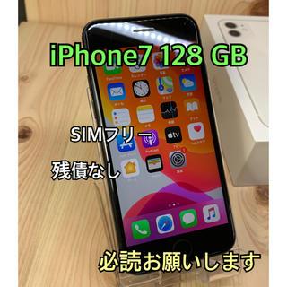 アップル(Apple)の【必読お願いします】iPhone 7 Black 128 GB SIMフリー(スマートフォン本体)