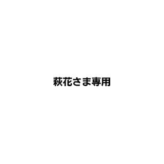 ジャニーズ(Johnny's)のKing&Prince 『memorial』『君を待ってる』初回盤A.B(ポップス/ロック(邦楽))