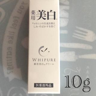ホワイトピュア 薬用美白クリーム(フェイスクリーム)