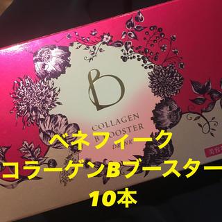 ベネフィーク(BENEFIQUE)の値下げ! ベネフィーク コラーゲンBブースター 10本(コラーゲン)