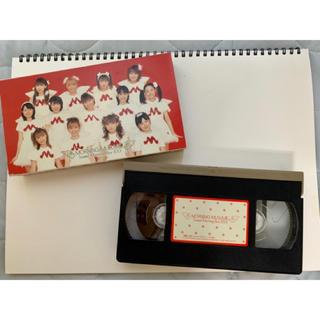 モーニングムスメ(モーニング娘。)のモーニング娘。sweet morning box 2001(アイドルグッズ)