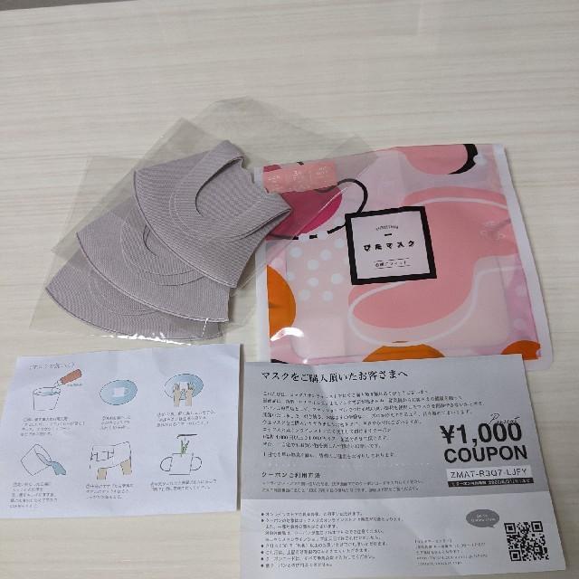 ikka(イッカ)のコックスぴたマスク冷感UV対応 インテリア/住まい/日用品の日用品/生活雑貨/旅行(日用品/生活雑貨)の商品写真