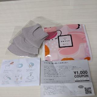 イッカ(ikka)のコックスぴたマスク冷感UV対応(日用品/生活雑貨)