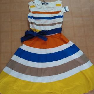 エムズグレイシー(M'S GRACY)のエムズグレーシー カラフル可愛い リボン付スカート(ロングワンピース/マキシワンピース)