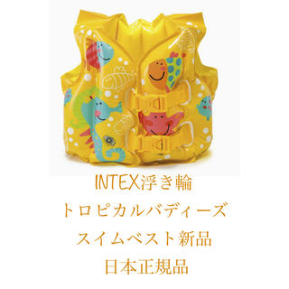 インデックス(INDEX)のインテックス 浮き輪 トロピカルバディーズスイムベスト 日本正規品 新品(マリン/スイミング)