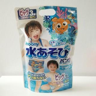 ユニチャーム(Unicharm)の水遊びパンツ 男の子用ビッグ3枚(水着)