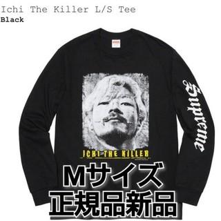 シュプリーム(Supreme)のSupreme Ichi the killer L/S Tee Black M(Tシャツ/カットソー(七分/長袖))