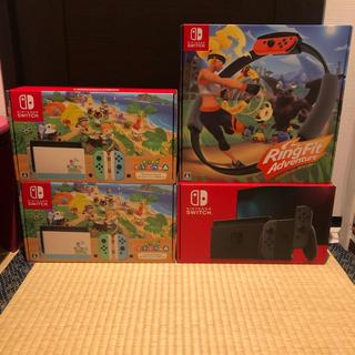ニンテンドースイッチ(Nintendo Switch)の【新品・未開封・送料無料】ニンテンドースイッチ本体セット(家庭用ゲーム機本体)