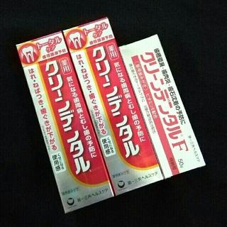 クリーンデンタル 100g 2本 + 50g 付き 歯磨き粉(歯磨き粉)