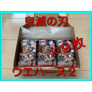 バンダイ(BANDAI)の鬼滅の刃 ウエハース2 9枚セット※おまけ付き※(菓子/デザート)