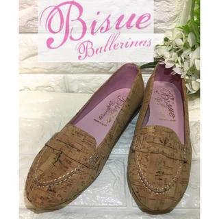 イエナスローブ(IENA SLOBE)のビスエバジェリナス Bisue Ballerinas コルク素材 ローファー(ローファー/革靴)