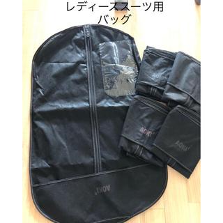 アオキ(AOKI)のAOKI アオキ レディース スーツ用 テーラーバック カバー 青山 オリヒカ(スーツ)