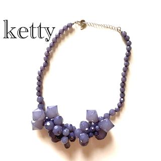 アンタイトル(UNTITLED)のKETTY ケティ ネックレス(ネックレス)