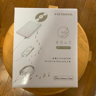 アイオーデータ(IODATA)のCDレコーダー(その他)