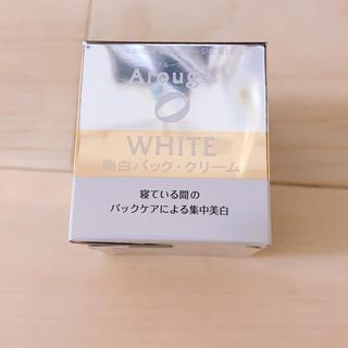 アルージェ(Arouge)の今月売れなかったら処分アルージェ ホワイトニングリペアクリーム(30g)(フェイスクリーム)