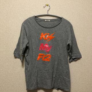 キスマイフットツー(Kis-My-Ft2)の最終処分価格!キスマイ Kis-My-MiNT Tour Tシャツ 美品(男性アイドル)