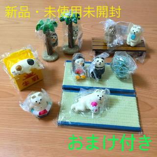 おまけ付き✨ DECOLE(デコレ)【concombre コンコンブル】(置物)