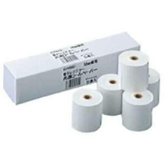 カシオ(CASIO)のCASIO 電子レジスター普通紙ロールペーパー+ IR-40インク2個(店舗用品)