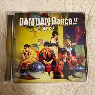 エービーシーズィー(A.B.C.-Z)のDAN DAN Dance!!(初回限定盤B)(ポップス/ロック(邦楽))
