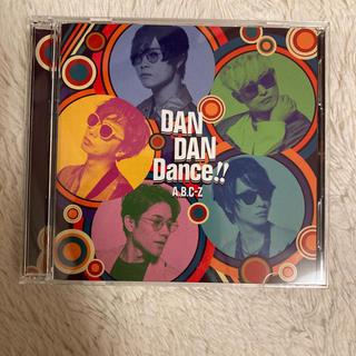 エービーシーズィー(A.B.C.-Z)のDAN DAN Dance!!(初回限定盤A)(ポップス/ロック(邦楽))