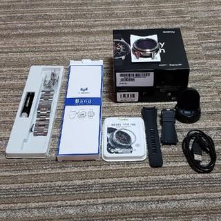 ギャラクシー(Galaxy)のGalaxy Watch 46mm シルバー ベゼル&ベルトカスタマイズ済み (腕時計(デジタル))