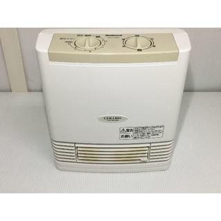 パナソニック(Panasonic)のNational(ナショナル)★電気ファンヒーター★DS-F1200★2007年(電気ヒーター)