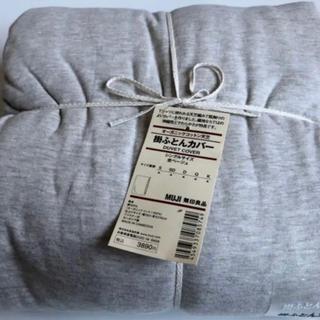 ムジルシリョウヒン(MUJI (無印良品))の無印 掛け布団カバー 布団カバー MUJI 新品 タグ付き シングルサイズ(布団)