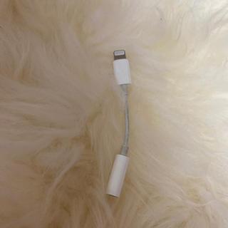 アイフォーン(iPhone)の【純正品】iPhone 変換 アダプター(変圧器/アダプター)