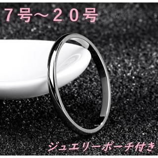 ☆ポーチ付き☆ ファッションリング(シルバー)(リング(指輪))