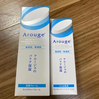アルージェ(Arouge)のアルージェ モイスチャーフォーム、ジェル乳液(洗顔料)