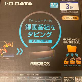 アイオーデータ(IODATA)の「RECBOX」 3TB  HVL-AAS3 I-O DATA(その他)