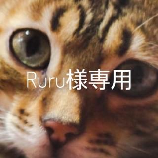 タカラジマシャ(宝島社)のRuru様専用 InRed付録 リサラーソン(ケース/ボックス)