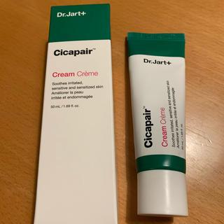 ドクタージャルト(Dr. Jart+)のD r.Jart+ cicapair(その他)
