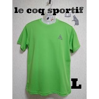 ルコックスポルティフ(le coq sportif)の【L】 le coq sportif Tシャツ(グリーン)※古着(Tシャツ/カットソー(半袖/袖なし))