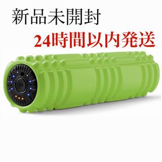 ドクターエア 3D MASSAGE ROLL  グリーン(マッサージ機)