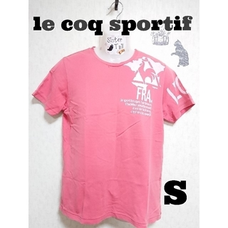 ルコックスポルティフ(le coq sportif)の【S】 le coq sportif Tシャツ(ピンク)※古着(Tシャツ/カットソー(半袖/袖なし))