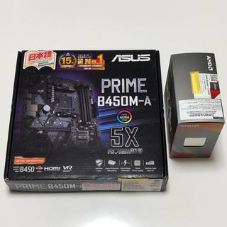 エイスース(ASUS)の新品未使用 ASUS PRIME B450M-A & RYZEN 5 3600(PCパーツ)