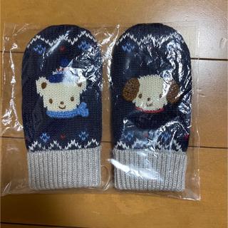 ファミリア(familiar)のタグ付き新品未使用☆ファミリア☆手袋☆(手袋)