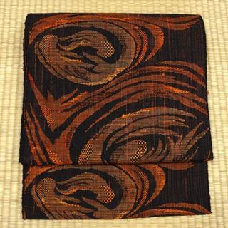 黒地に火の鳥のような柄 織りの名古屋帯(帯)