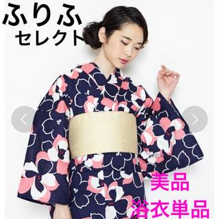 フリフ(ふりふ)の☆お値下げ☆美品 ふりふセレクト  桔梗 浴衣単品 Fサイズ(浴衣)