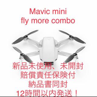 新品DJI フライングカメラ MAVIC MINI FLY MORE COMBO(ビデオカメラ)