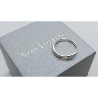 スタージュエリー(STAR JEWELRY)のSTAR JEWELRY スタージュエリー SV925 シルバーリング 指輪(リング(指輪))